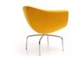 fotel do poczekalni żółty
