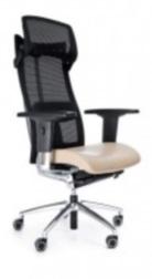 nowoczesny fotel obrotowy